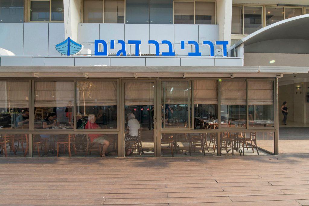 תמונה של המסעדה מבחוץ